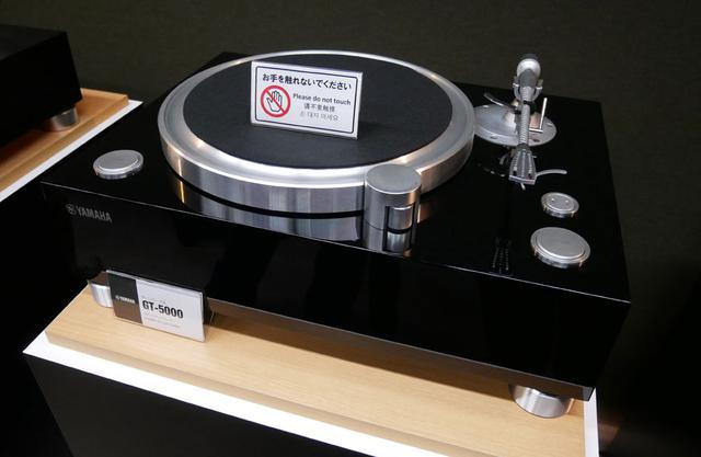 画像: ▲アナログプレーヤー「GT5000(ピアノブラック)」