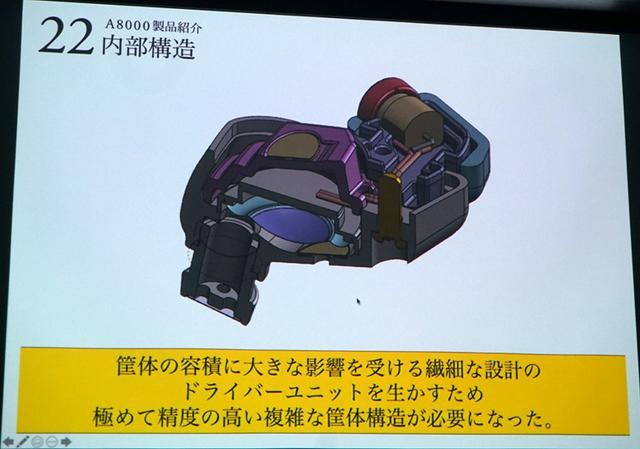 """画像2: finalのフラッグシップイヤホン「A8000」は¥198,000で12月13日に発売。""""トランスペアレントな音""""を実現するために、トゥルーベリリウム振動板を初採用"""