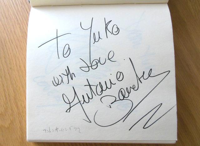 画像: 筆者の金子裕子さんが、『マスク・オブ・ゾロ』の来日時にもらったというバンデラスのサイン。なお、彼は2003年に『nine THE MUSICAL』の主人公グイド役でブロードウェイデビューも果たしている