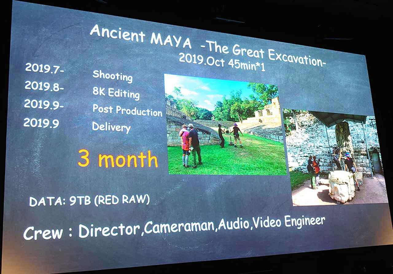 画像: 南極の8K作品では編集に15ヵ月掛かったが、最近の作品では3ヵ月に短縮された