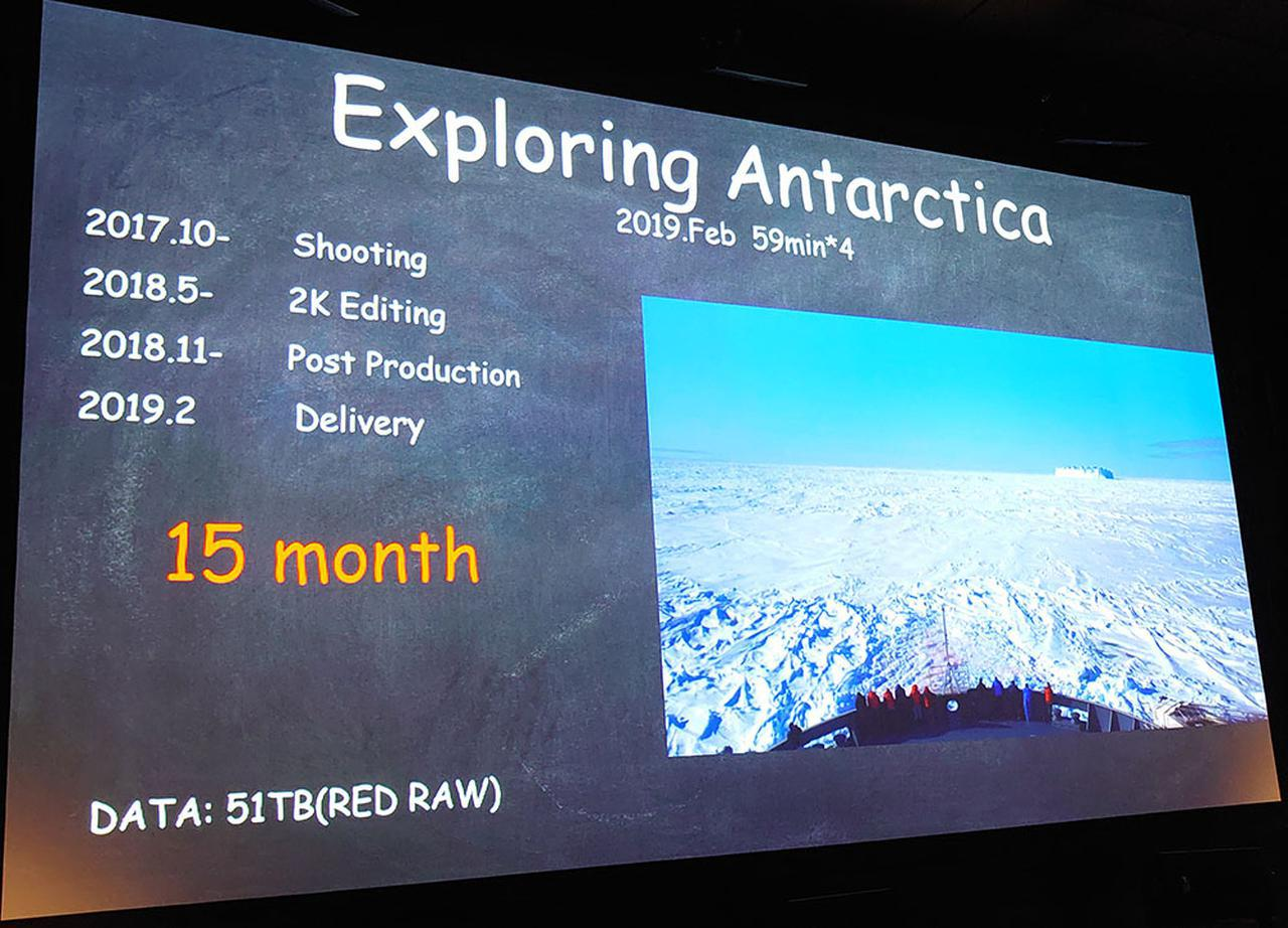 画像: 2019年2月の『南極大冒険』は15ヵ月