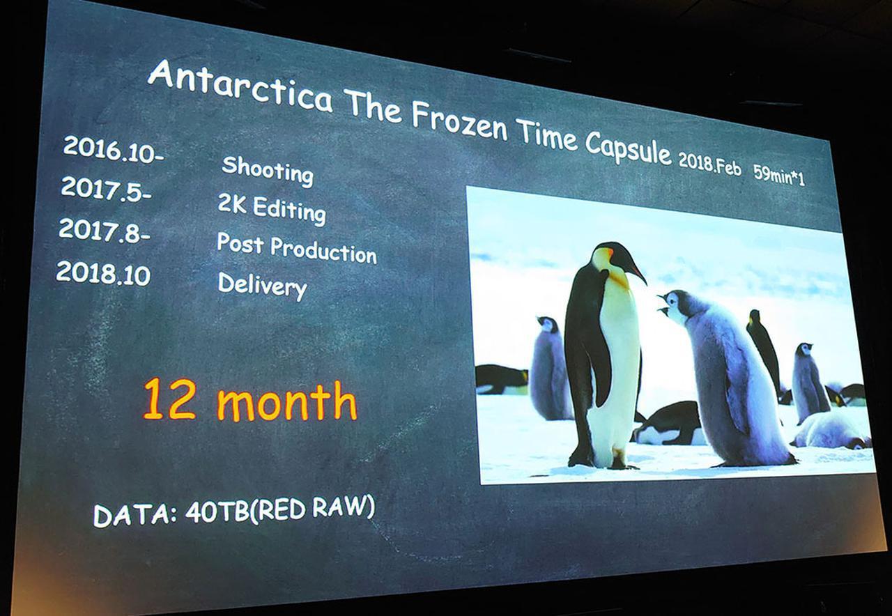 画像: 2018年2月に試験放送された『南極 氷の下のタイムカプセル』。編集に12ヵ月掛かった