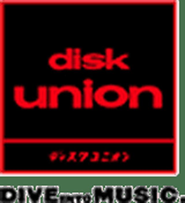 画像: du cafe新宿|店舗情報|ディスクユニオン・オンラインショップ|diskunion.net