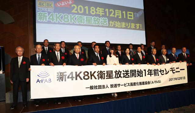 画像: 「新4K8K衛星放送」推進キャラクターに女優の深田恭子が任命される。開始1年前を記念して、盛大なセレモニーを開催 | Stereo Sound ONLINE