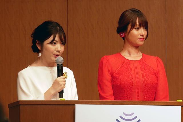 画像: 司会は日テレアナウンサーの佐藤真知子