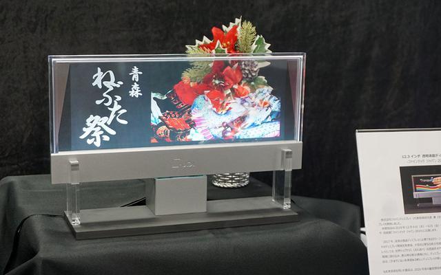 画像3: 12.3インチの透明液晶ディスプレイや、3,000cd/m2の明るいマイクロLEDディスプレイに注目。ジャパンディスプレイが、新型表示デバイスを2種類発表した