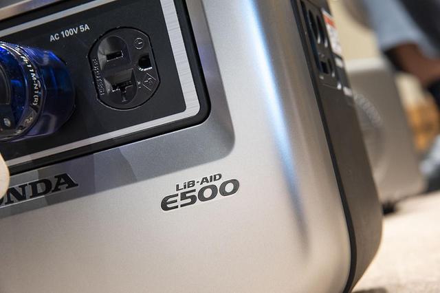画像: オーディオファンの声に応えるために、HONDAが送り出したバッテリー電源「LiB-AID E500 for Music」の効果が素晴らしい。なぜこんな魅力的な製品ができたのか、誕生の経緯を開発者に直撃 - Stereo Sound ONLINE