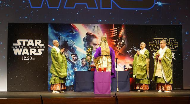 画像3: 『スター・ウォーズ/スカイウォーカーの夜明け』公開を記念して、『スター・ウォーズ歌舞伎』が一日限りの上演。SF映画と歌舞伎の見事な融合を果たしていた