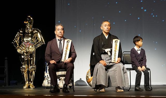 画像4: 『スター・ウォーズ/スカイウォーカーの夜明け』公開を記念して、『スター・ウォーズ歌舞伎』が一日限りの上演。SF映画と歌舞伎の見事な融合を果たしていた