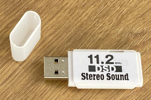 画像: USBメモリーなら、パソコンやNASへのインストールが簡単で、しかも早い! このチャンスを活かして、究極の音響的快楽に身を浸してください。 実際にお届けするUSBメモリーは、写真とは異なる場合がございます。 www.stereosound-store.jp