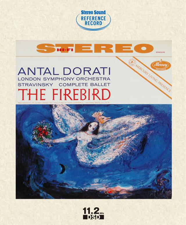 画像: ストラヴィンスキー:バレエ「火の鳥」(DSD11.2MHzデータ収録BD-ROM) SSHRB-011 ※予約商品・12月19日頃より順次発送予定