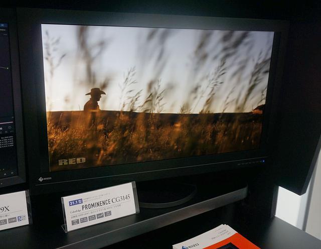 画像: 同じくEIZOガレリア銀座には、デュアルレイヤー液晶を採用した業務用モニター「CG3145」も展示されている