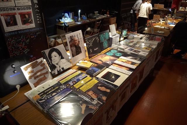画像: 西館1階の展示ホールには、ステレオサウンドの販売ブースのほか、オーディオアクセサリーなどの特価販売コーナーも設置される予定 ステレオサウンドストアはこちら www.stereosound-store.jp