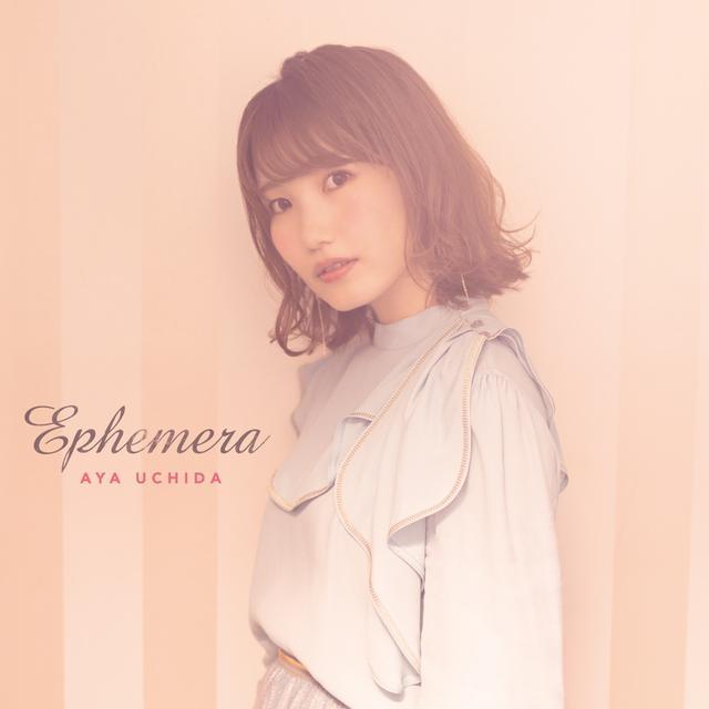 画像: Ephemera (48kHz/24bit) / 内田彩