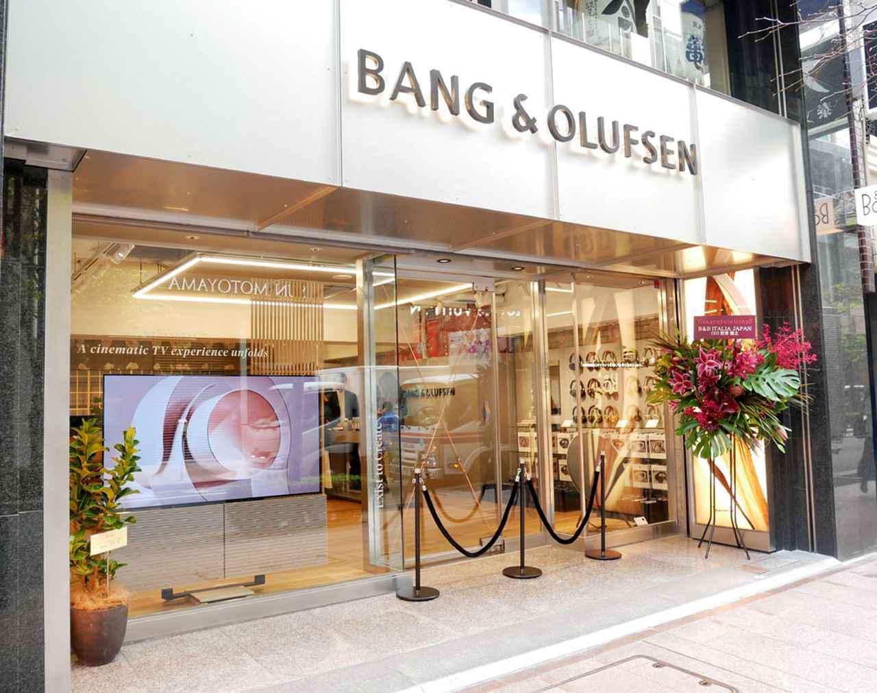 画像: BANG&OLUFSEN、銀座並木通りに旗艦店「バング&オルフセン 銀座店」を12月6日にオープン。「BEOVISION HARMONY」+「BEOSOUND 90」の超弩級システムが楽しめる