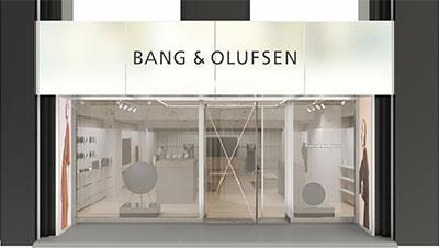 画像: バング & オルフセン フラッグシップストアを銀座にオープン