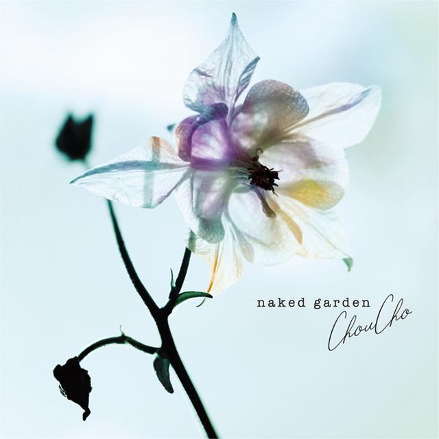 """画像: ChouCho Acoustic Album """"naked garden""""/ChouCho"""