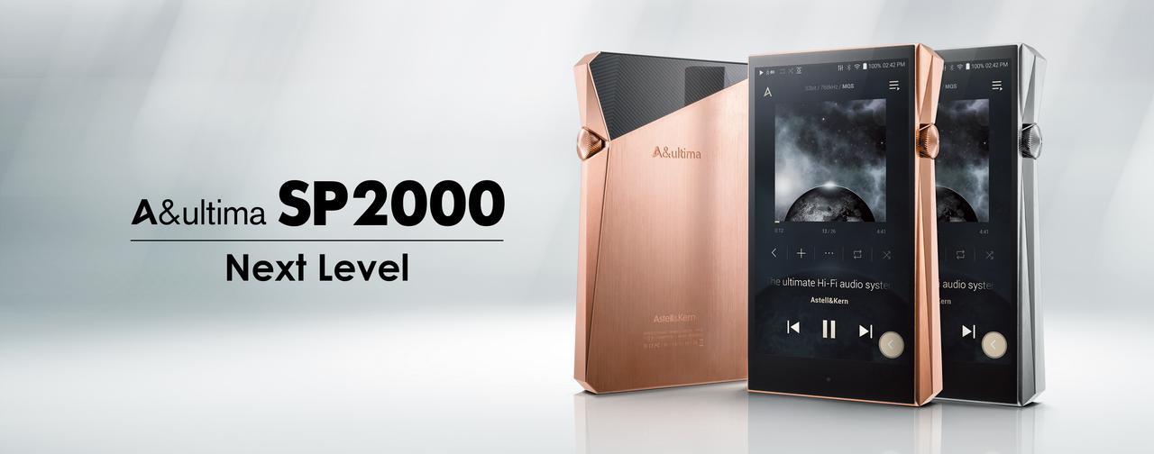 画像: A&ultima SP2000|Astell&Kern
