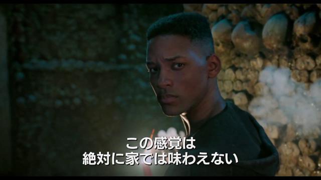画像: 『ジェミニマン』特別映像|<3D+in HFR>による究極の没入感! www.youtube.com