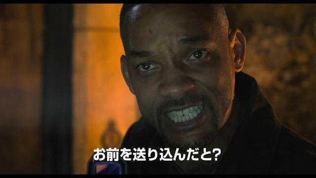 画像: 『ジェミニマン』本予告 www.youtube.com