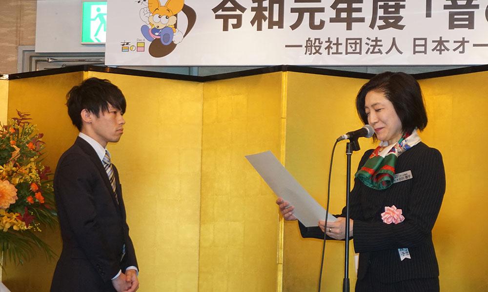 画像1: オーディオ協会が、令和元年の「音の日」式典を開催。「学生の制作する音楽録音作品コンテスト」では、若い発想に溢れた聴き応えのある作品が選考された