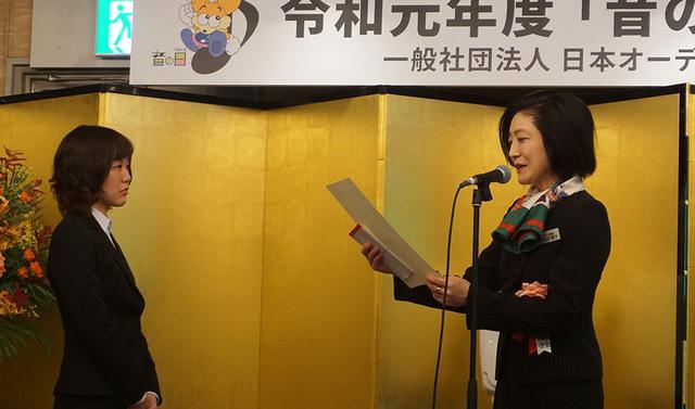 画像3: オーディオ協会が、令和元年の「音の日」式典を開催。「学生の制作する音楽録音作品コンテスト」では、若い発想に溢れた聴き応えのある作品が選考された