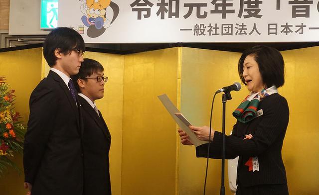 画像4: オーディオ協会が、令和元年の「音の日」式典を開催。「学生の制作する音楽録音作品コンテスト」では、若い発想に溢れた聴き応えのある作品が選考された