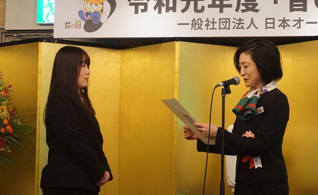 画像2: オーディオ協会が、令和元年の「音の日」式典を開催。「学生の制作する音楽録音作品コンテスト」では、若い発想に溢れた聴き応えのある作品が選考された