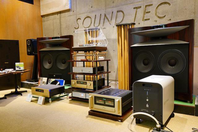 画像: 1階の試聴スペース。ハイエンドオーディオがずらりと並ぶ www.sound-tec.com