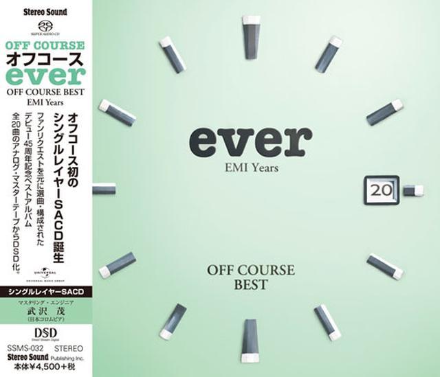 """画像: オフコース BEST """"ever"""" (Single Layer SACD) SSMS-032 ※予約商品・12月13日頃より順次発送予定"""