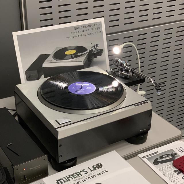 画像: SP-10IIを組み込んだアルミターンテーブルキャビネットTT-10の実機も展示いたします。ご興味のある方はどうぞお立ち寄りください N2 factory TT-10、TT-10Rの詳細はこちら www.stereosound-store.jp