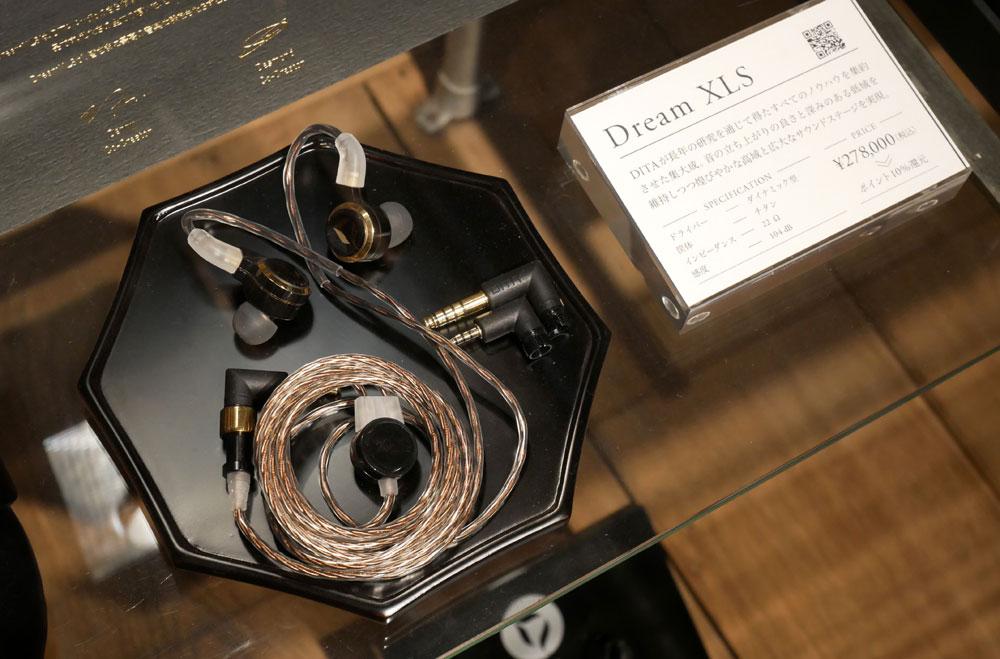 画像: こちらはDITAブランドのフラッグシップイヤホン「Dream XLS」
