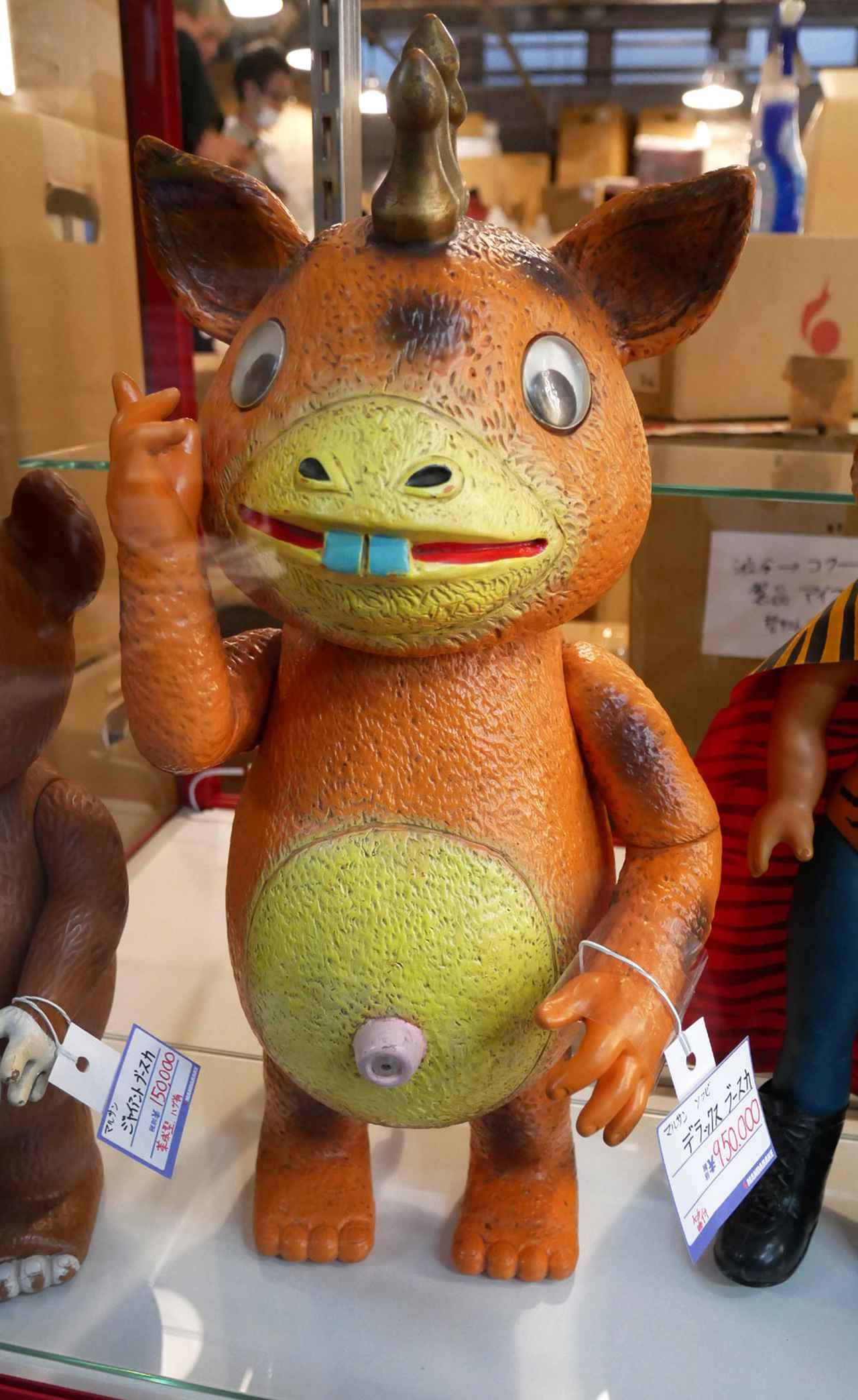 画像: SEEKBASEの「まんだらけ CoCoo」で見つけたブースカのソフビ。価格はすごいことに!
