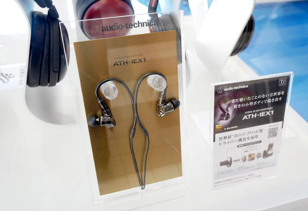 画像: ▲オーディオテクニカは恒例の大型ヘッドホンを入口に展示。「ATH-IEX1」など、秋に発表した新製品群をメインに展示していた
