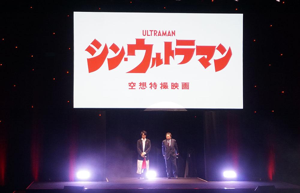 画像: オープニングセレモニーに登場した斎藤 工氏(左)と樋口真嗣監督(右)