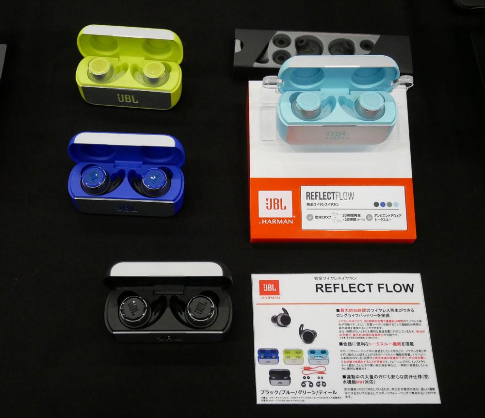 画像: ▲ハーマンインターナショナルブースでは、JBLの完全ワイヤレスイヤホン「REFLECT FLOW」に注目。周囲の音を確認できるトークスルー機能や、スポーツ利用にも便利なIPX7準拠の防水仕様が特徴