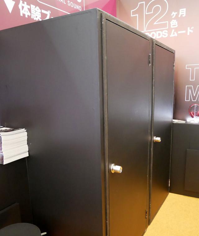画像: ▲ノイズキャンセリングヘッドホン「Crusher ANC」の性能を存分に味わってもらうために、専用の防音室をなんと2部屋も設置していた
