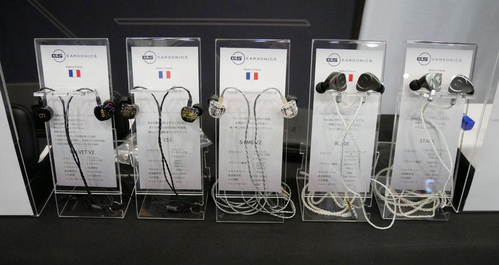画像: ▲SNEXTブースでは、フランスのオーディオブランドEar Sonicのイヤホンを展示。新規で取り扱いを開始するそうで、来年早々には発売を予定しているという。ステージモニターなので、カッチリとしたサウンドが身上という。価格レンジは9~11万円という