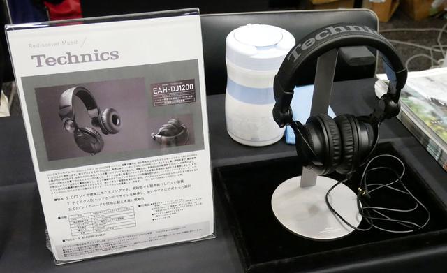 画像: ▲パナソニック(テクニクス)ブースでは、DJヘッドホン「EAH-DJ1200」や有線イヤホン「EAH-TZ700」をメインに展示