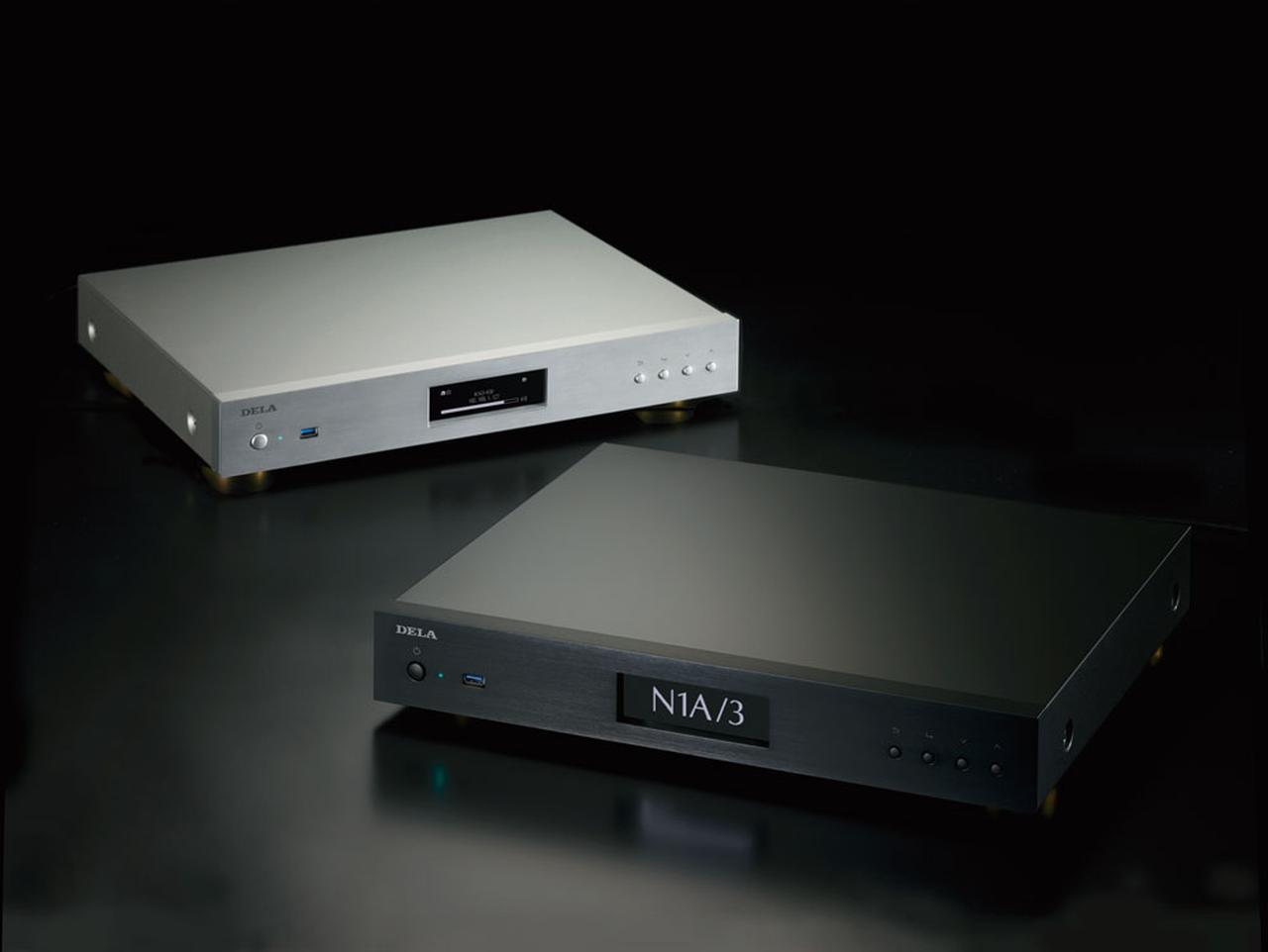 画像: DELA、ハイレゾ対応デジタルミュージック・ライブラリー「N1/3」シリーズ、ネットワークスイッチ「S100」を発表。SSDモデル「N1Z/3-S40」では4TB SSDを搭載し、ブラック仕様もラインナップ - Stereo Sound ONLINE