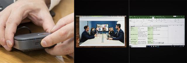 画像: 子機の側面にあるボタン(写真左)を押すと、最大4台の子機からの映像を分割して表示可能。右の写真は左右2画面に2台のパソコンからの映像を表示したところ。この切り替えもワンタッチでOK