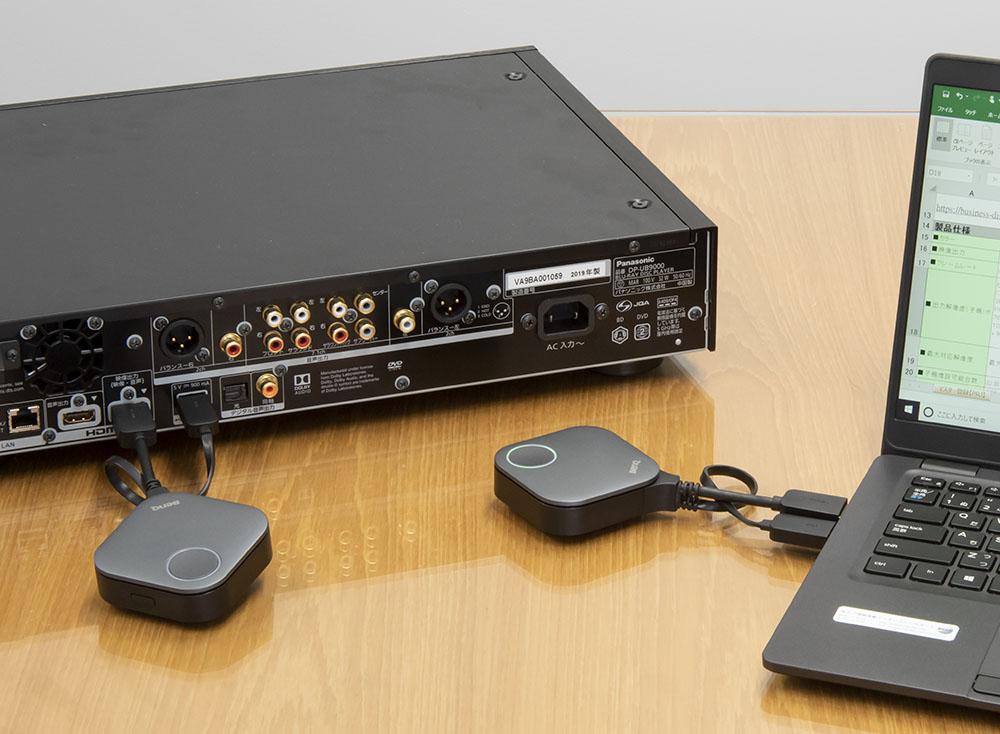 画像: パソコンだけでなく、UHDブルーレイプレーヤーの映像がどのように見えるかも確認した。パナソニックDP-UB9000に子機をつないでみたが、まったくストレスなく映画本編が再生できた
