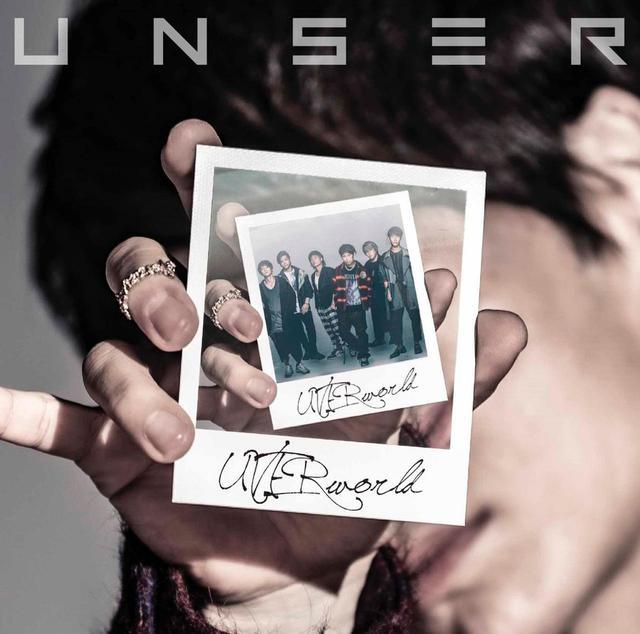 画像: UNSER / UVERworld