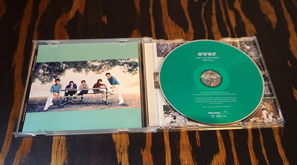 画像: SACD『ever』は、ハイレゾ配信アルバムバージョンと同じ20曲構成のシングルレイヤータイプです