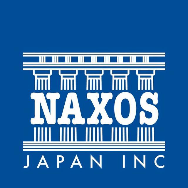 画像: naxos japan
