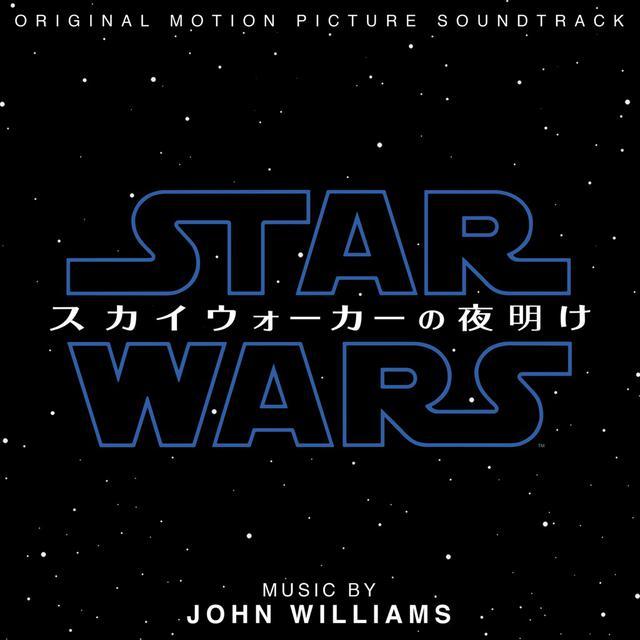 画像: スター・ウォーズ/スカイウォーカーの夜明け (オリジナル・サウンドトラック) / ジョン・ウィリアムズ