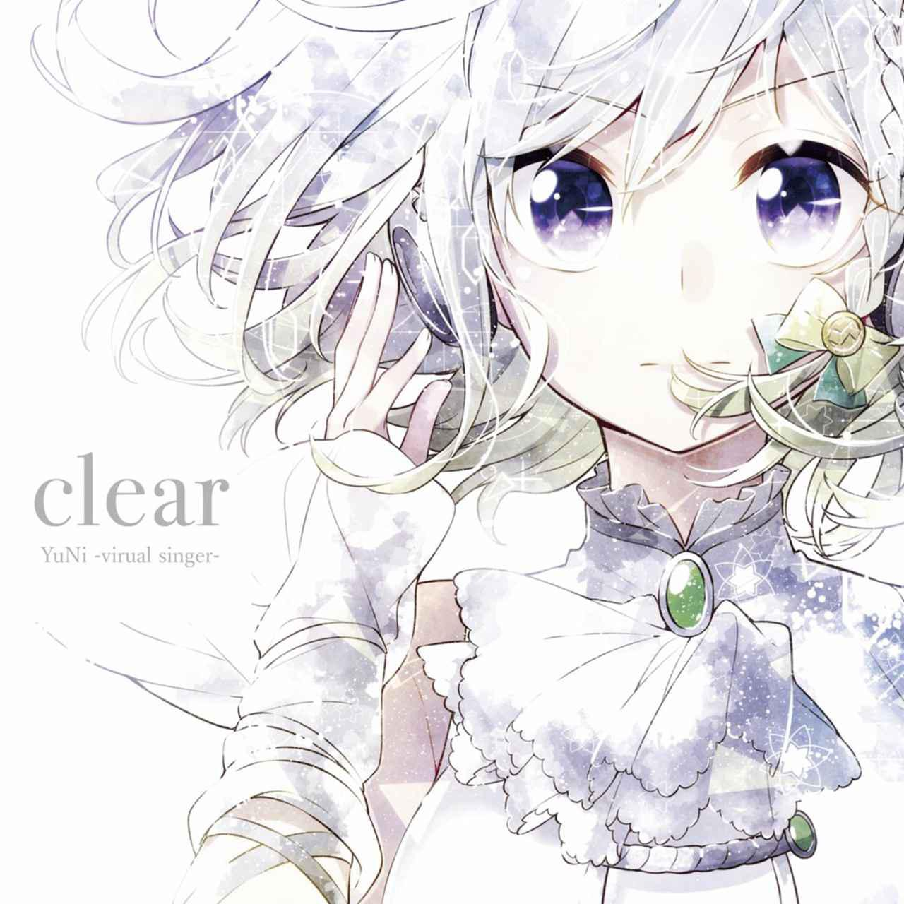 画像: clear / YuNi