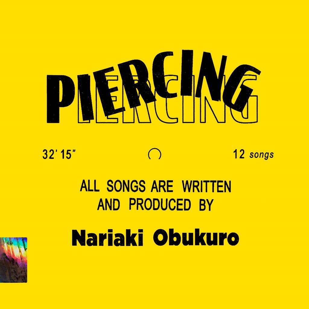 画像: Piercing / 小袋成彬