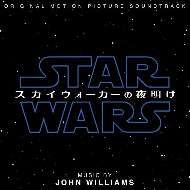 画像: スター・ウォーズ/スカイウォーカーの夜明け[オリジナル・サウンドトラック]/ジョン・ウィリアムズ