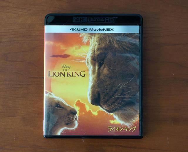 画像: 「ライオン・キング 4K UHD MovieNEX」 ¥6,000(税別) ●製作:2019年●本編:約119分●映像圧縮方式:HEVC ●音声:英語(ドルビーアトモス)、日本語(7.1ch/ドルビーデジタルプラス)●画面サイズ:1.78対1